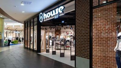 V OC Nisa vyrostly 4 nové obchody s jarní módou. Získejte poukázky na nákup oblečení.
